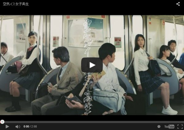 ברכבת_ביפן