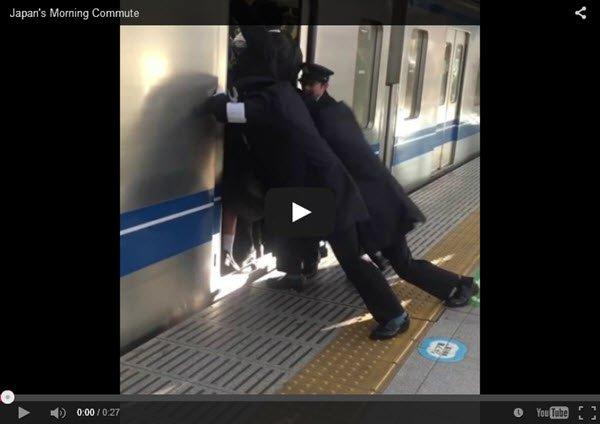 רכבת_יפני