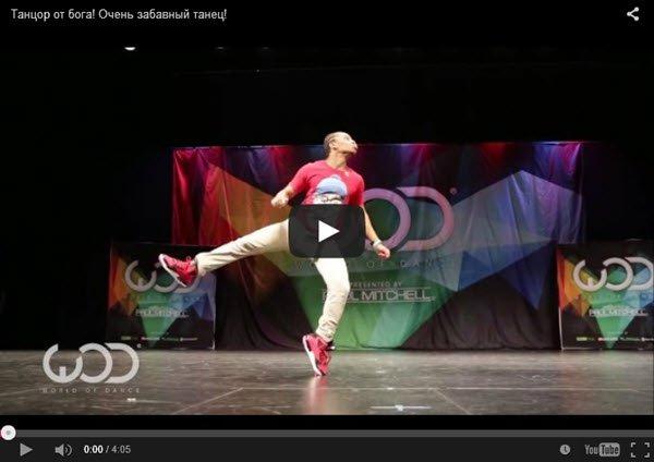 World_of_Dance