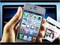 איך לבטל את נעילת ה-iPhone